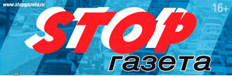 logo stop gazeta-2